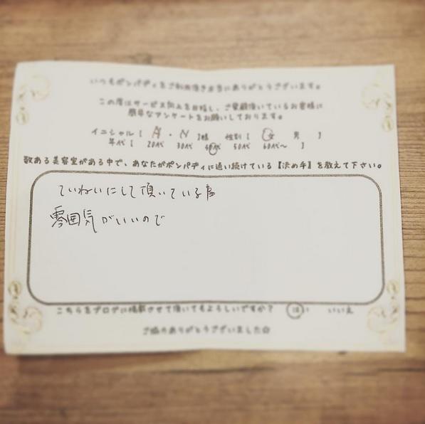 決め手アンケート124