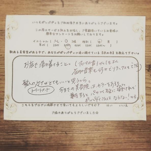 決め手アンケート126