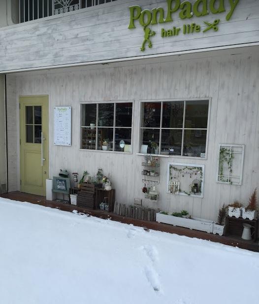 雪2016012