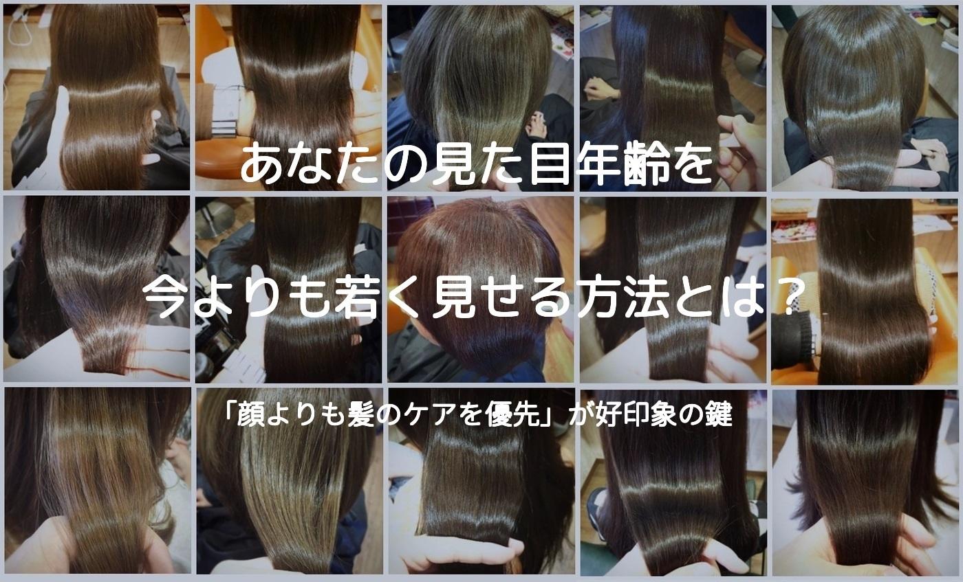 ツヤ髪集4