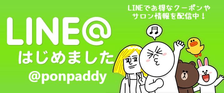 line@ponpaddy