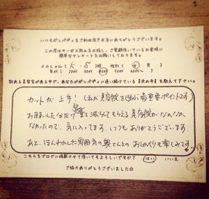 決め手アンケート66