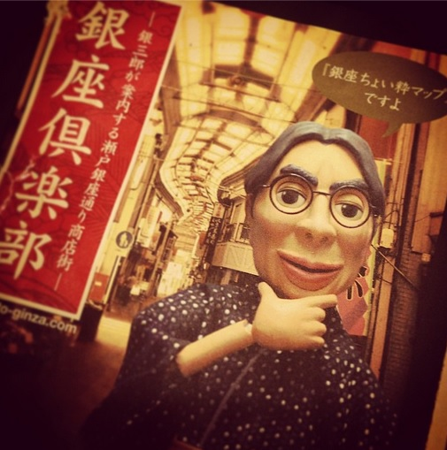 瀬戸銀三郎