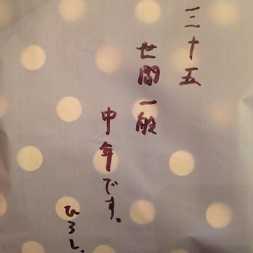 中島先生プレゼント俳句