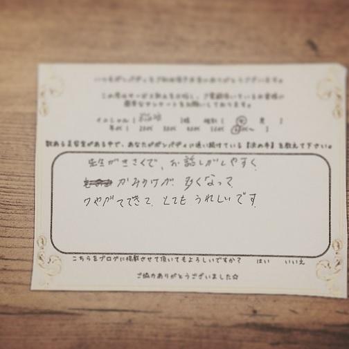 決め手アンケート104