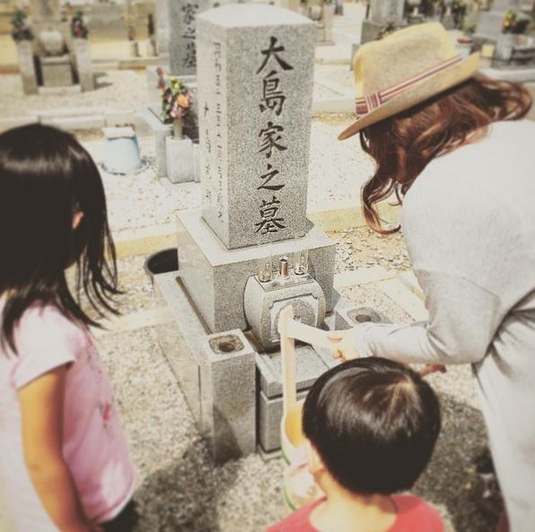 大島家の墓3