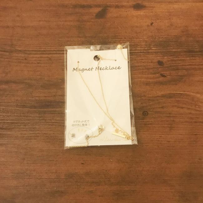マグネットネックレス GOLD BAR