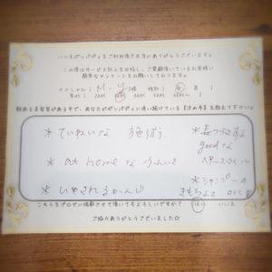決め手アンケート164