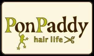 瀬戸市で人気の美容院ポンパディ|ツヤ髪カラー専門美容室