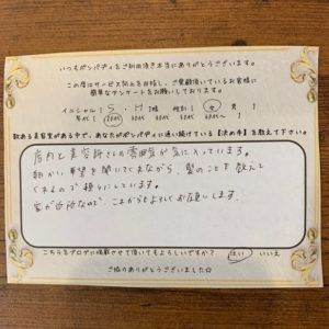 決め手アンケート221