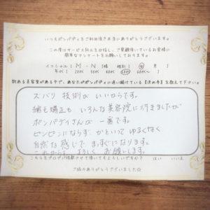 決め手アンケート202