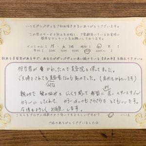 決め手アンケート242